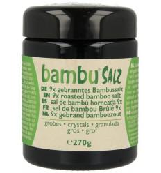 Aman Prana Bamboezout grof 9x gebrand 270 gram | € 76.69 | Superfoodstore.nl