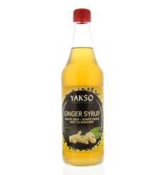 Yakso Gember stroop 480 ml | € 5.94 | Superfoodstore.nl